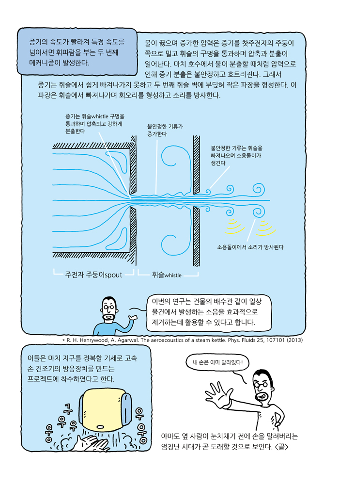 kettle-06-web-e.jpg