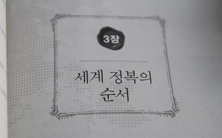 3010259.jpg