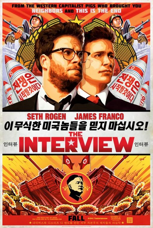 기사 문화 영화 인터뷰를 디벼주마 무식한 미국놈 Vs 실성한 독재자