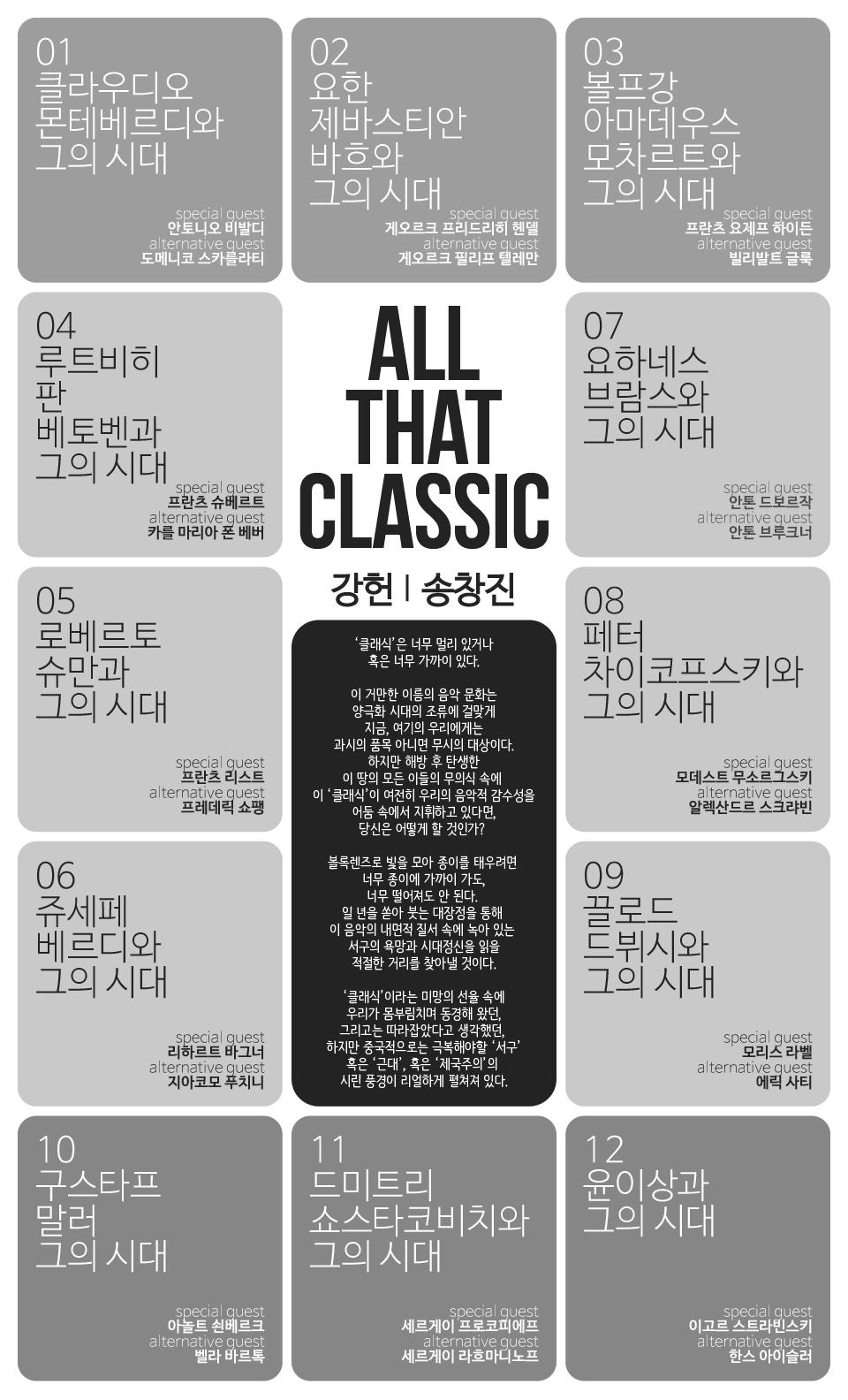all that classic_black-01.jpg