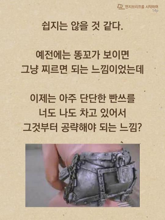 딴지브리프를시작하며-14.png