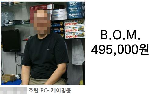 캡처컴스3 copy.jpg