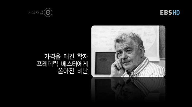 캡처지식채널.JPG