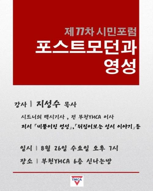 크기변환_20150818152644dajeong1(1).jpg