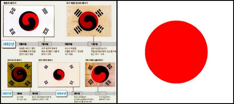 국기.jpg
