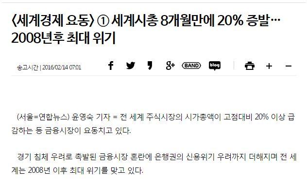 연합뉴스경제캡처.JPG