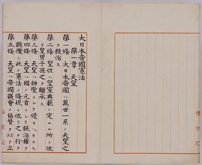 Meiji_Kenpo04.jpg
