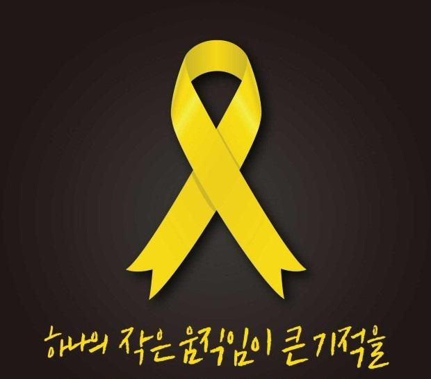 Yellow-Ribbon-07.jpg