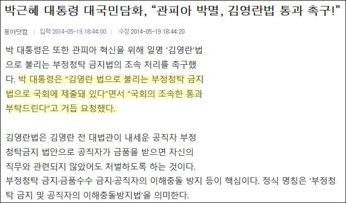 도앙일보.jpg
