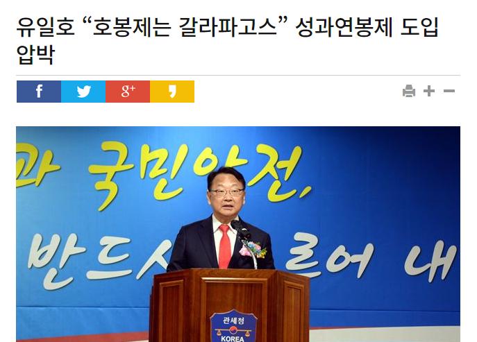 한국일보유일호캡처.PNG