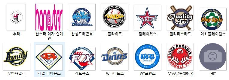 서울14개팀.jpg