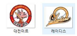 대전팀.jpg