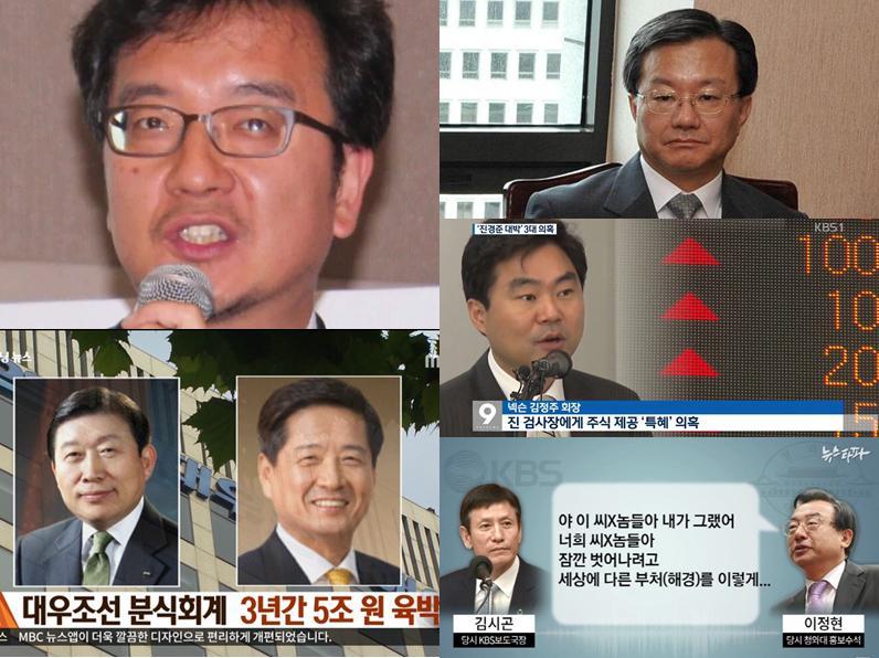 대한민국뉴스들.jpg
