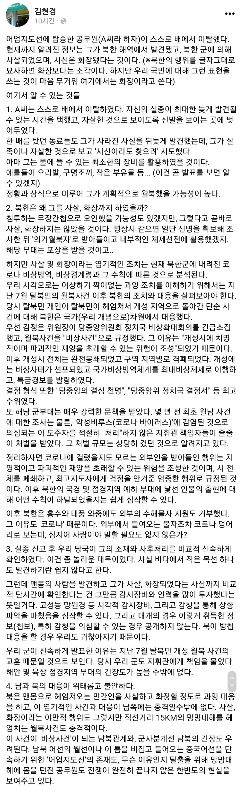 Screenshot_20200924-215122_Samsung Internet.jpg