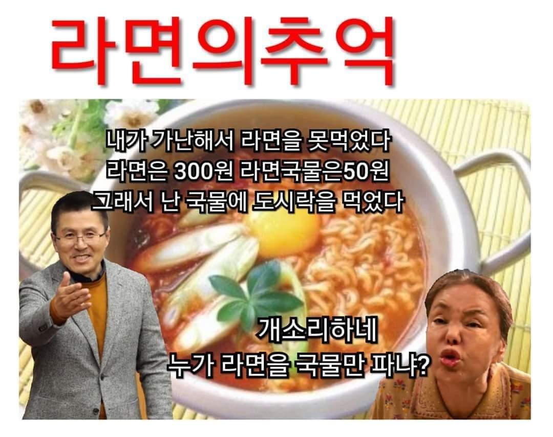 해외 네티즌 반응 - 가생이닷컴 육포 담마진의 라면의 추억 > 가생이닷컴