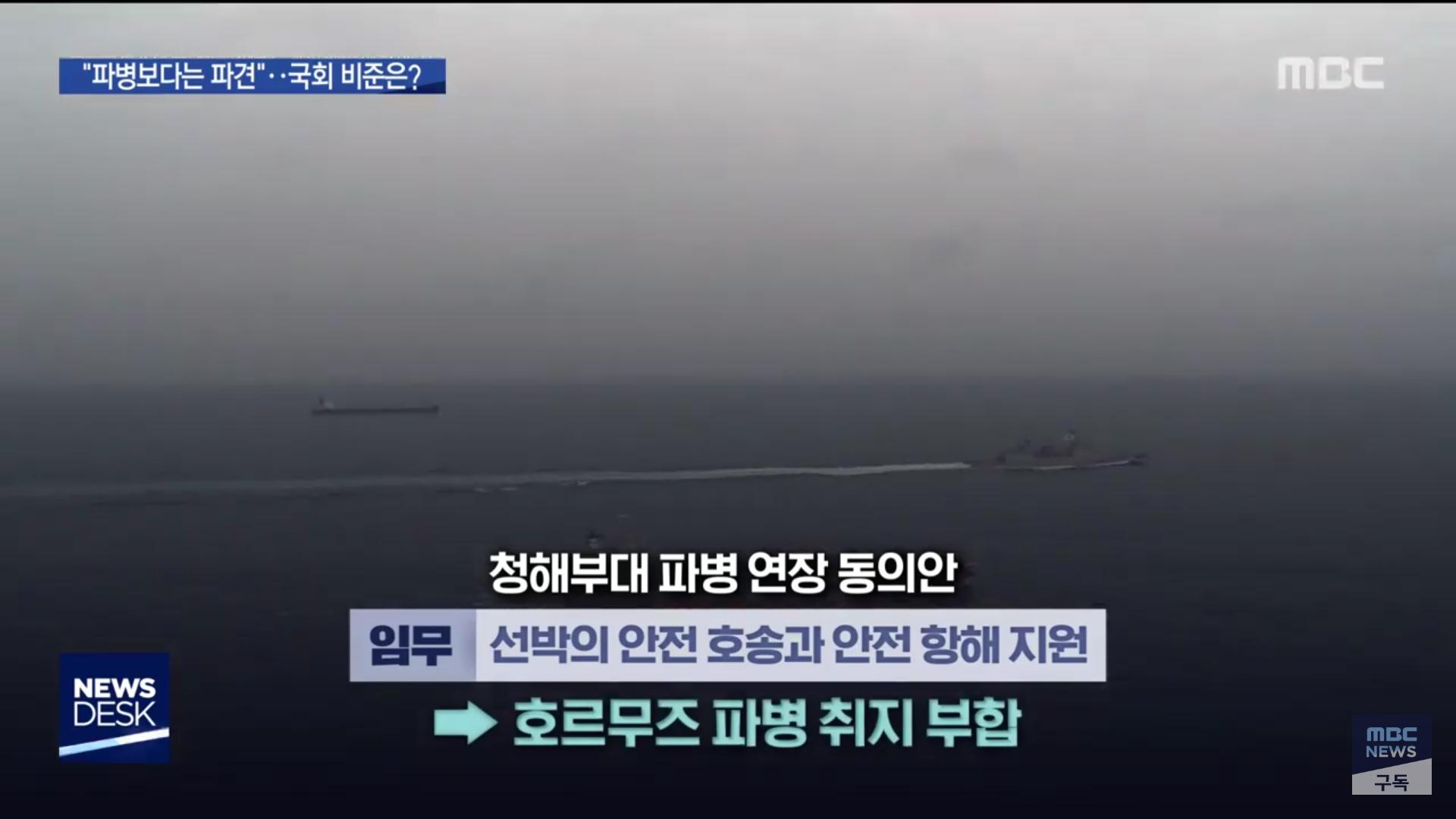 Screenshot_20200121-194801_YouTube.jpg