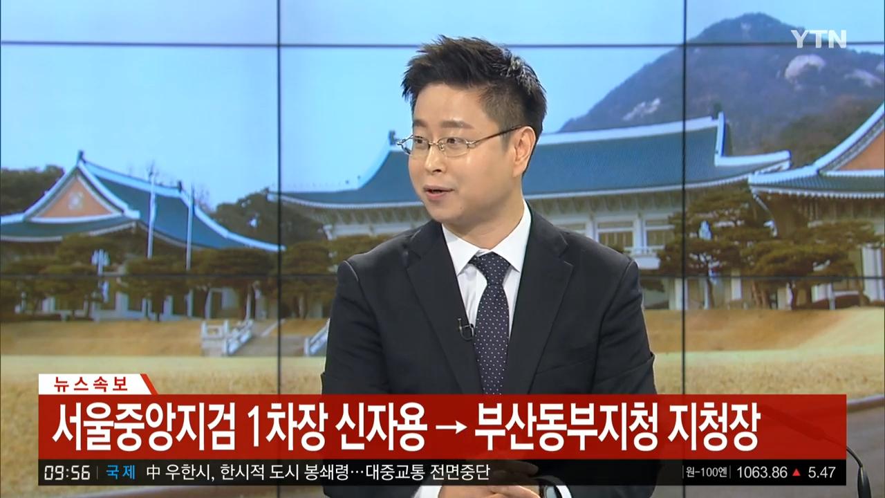 151 [YTN LIVE] 대한민국 24시간 뉴스채널 YTN - YouTube (1).png