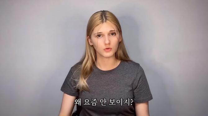 [유머] 러시아 여자가 인종차별에 대응하는법 -  와이드섬