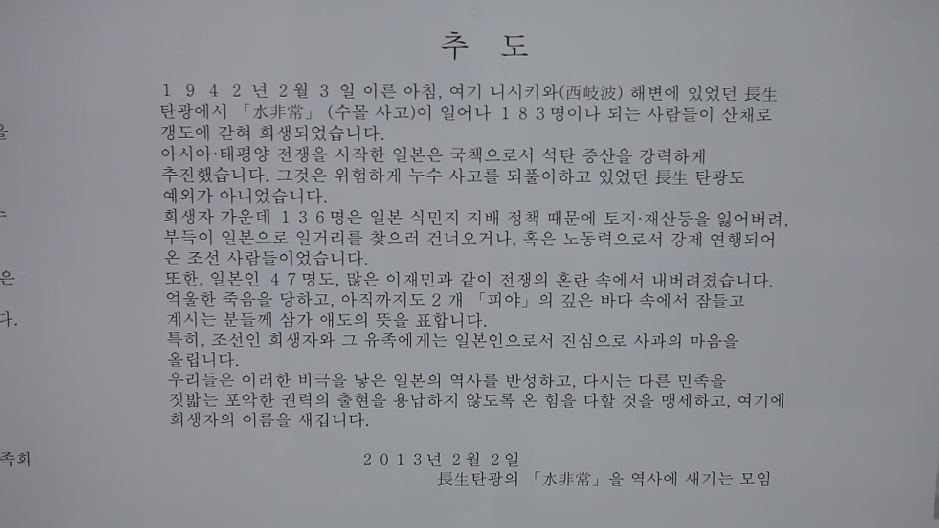02_16.jpg
