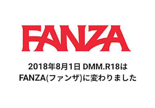 https%3A%2F%2Fspecial.dmm.co.jp%2Ffanza%2Fogp-about.png