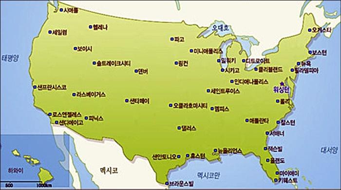 미국도시지도.jpg