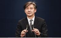 [선동]검찰개혁집회 : 매맞는 국민을 위하여