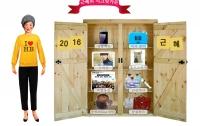 [2016결산]근혜의 2016 옷장 (a.k.a 시크릿가든)