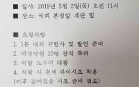 [문학]자한당 삭발식 기념 한시 : 이상노무화상아(異常怒舞火傷我)