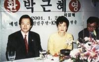 [연애]홍원이의 연애 상담 요청