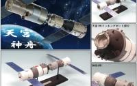 [과학]중국은 우주를 지배할 것인가: 선저우 11호 관전 포인트를 알려주마