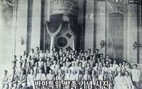 [산하칼럼]반민특위 위원장 김상덕 그리고 천박한 나경원