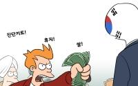 [딴지만평]SHUT UP AND TAKE MY MONEY