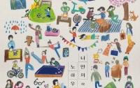 [공지]벙커깊수키 통합 19호(나만의 노하우2): 정기구독과 백일장(4/18), 미리미리 준비덜 하시라