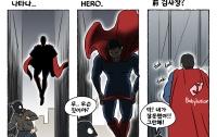 [딴지만평]대전교육청이 생각하는 영웅심리?