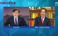 [분석]JTBC 인터뷰 홍준표 참사 분석 : 실패한 부장님 개그의 최대치