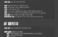 [공지]벙커1 BAR/제작국: 신병 채용