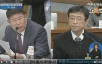 [정치]최순실 국정농단 3차 청문회 관람기: 위증의 왕국