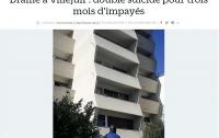 [국제]프랑스라는 이름의 파라다이스 17 : 프랑스 한국인 부부 자살 사건
