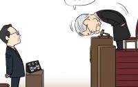 [딴지만평]양승태 대법원의 위엄
