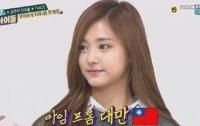 [이슈]JYP가 잘못했고 쯔위는 잘못 없다