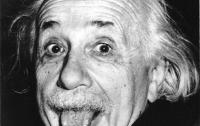 [인물]천재의 사생활: 남자 혹은 남편 아인슈타인