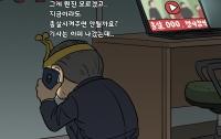 [딴지만평]조선일보 화이팅
