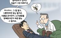 [딴지만평]재용이의 고민상담