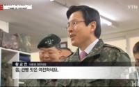 국방 브리핑 29 : 군대의 역사를 바꾼 건빵 上