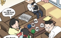 [딴지만평]가까운 미래의 대한민국