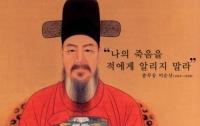 이순신 장군, 죽음의 미스테리完: 전장에서 전사하고 정치로 죽었다