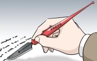 [딴지만평]칼이 된 펜