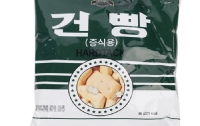 국방 브리핑 35 : 군대의 역사를 바꾼 건빵 5