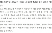 [정치]전직 역사 교과서 편집자가 본 역사 교과서 국정화