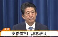 [아베는 지금]일본의 다음 총리는 누구?